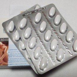 Slim AQUAMINUM таблетки