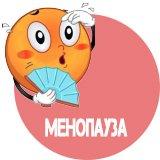 менопаузата и хормоналните проблеми